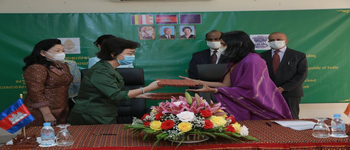 Signing Ceremony of 2 MOUs for construction of 2 schools