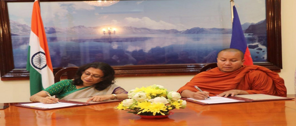 MoU on continuation of ICCR Chair signed by Ambassador Manika Jain