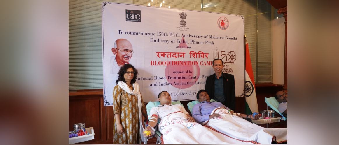 Blood Donation Camp organized by Embassy of India