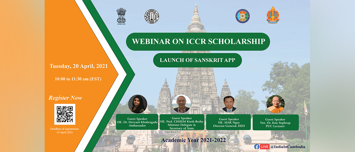 Press Release of webinar on ICCR Scholarship and Launching Sanskrit APP on 20 April 2021